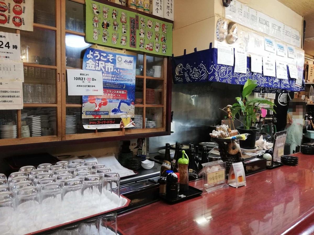 金沢市中央卸売市場『三四味屋』の店内写真①