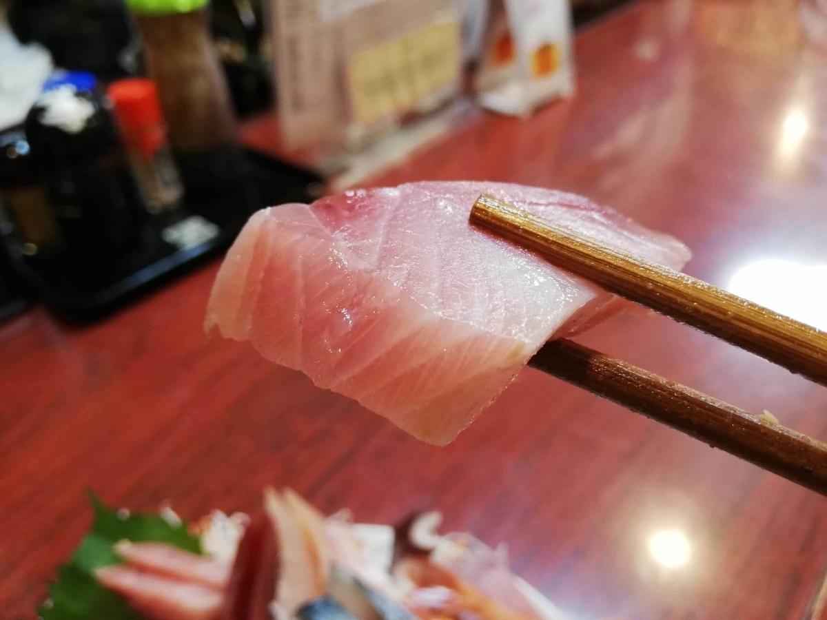 金沢市中央卸売市場『三四味屋』の刺身の写真①