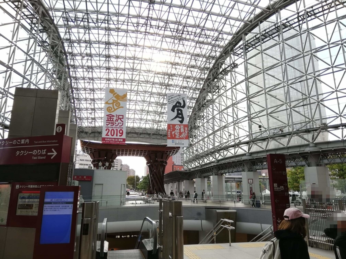 金沢駅東口のバス乗り場の写真③