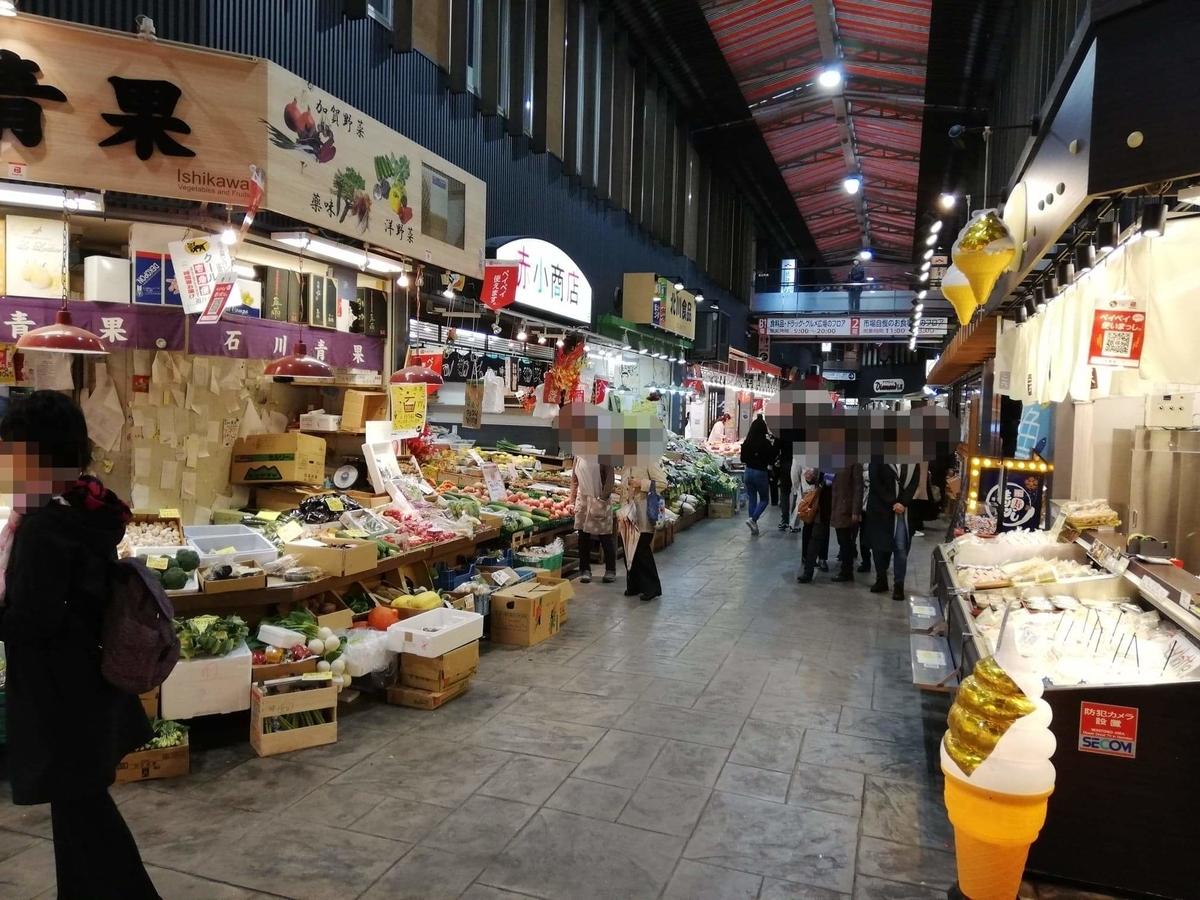石川県金沢市近江町市場の場内写真①