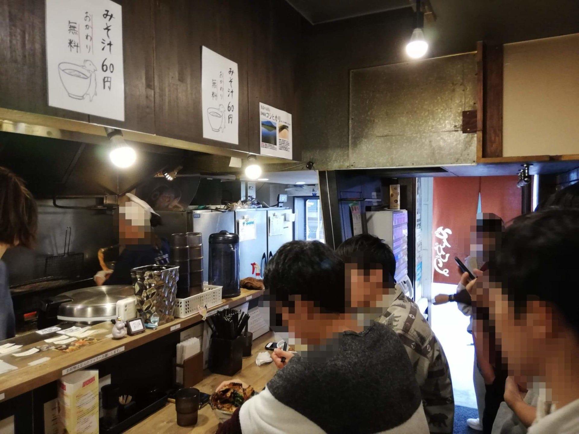 高田馬場(早稲田駅周辺)『どんぴしゃり』の店内写真