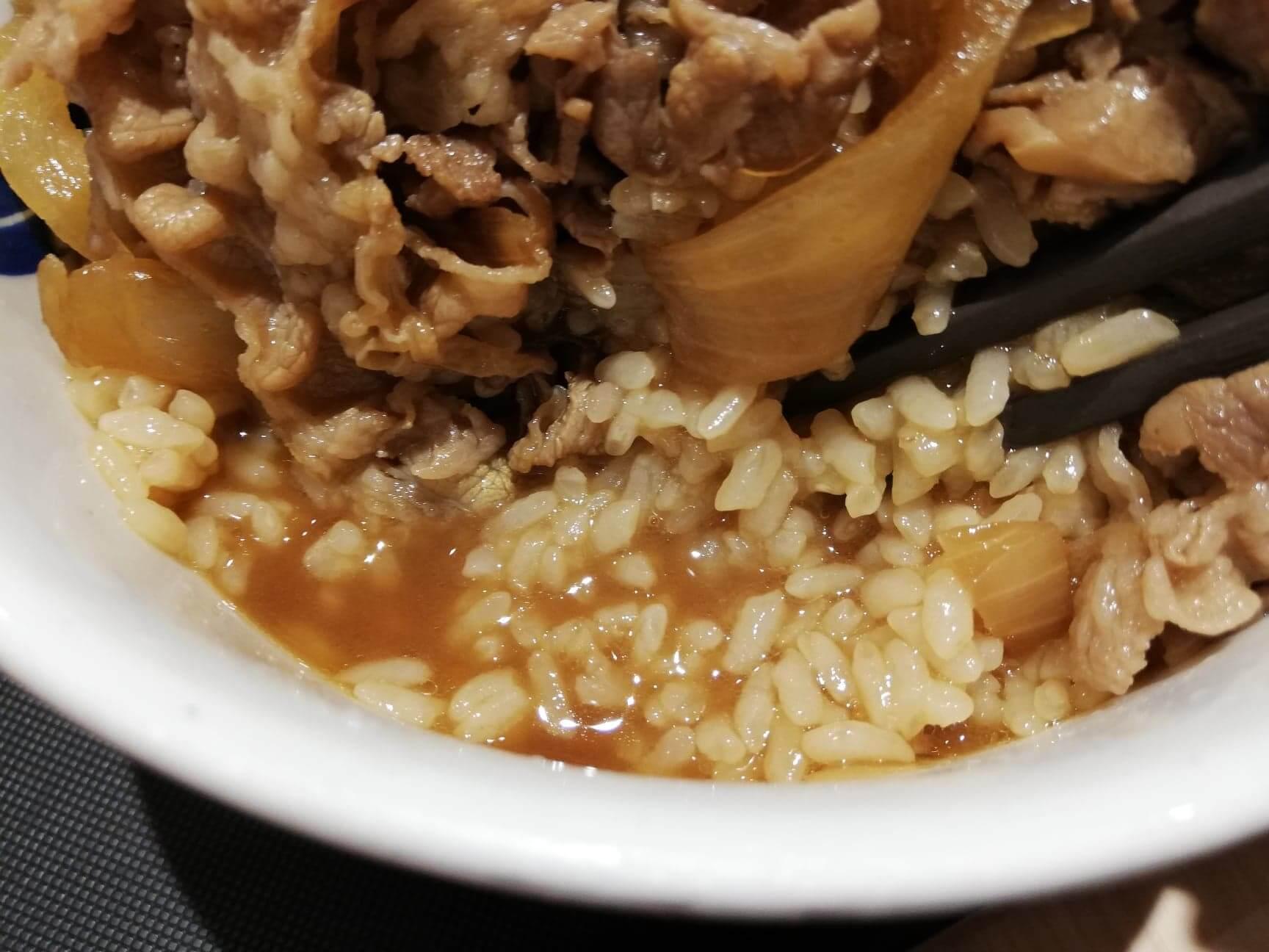 松屋の牛丼のつゆ画像