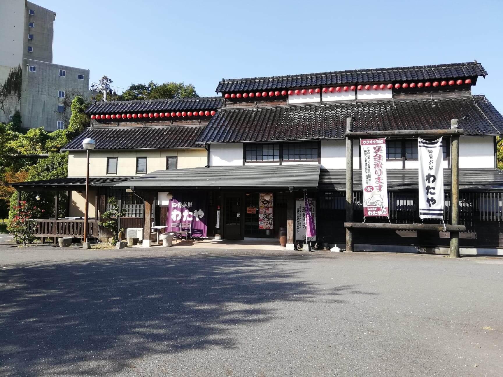 広島県の前空駅『田舎茶屋わたや大野店』の外観写真