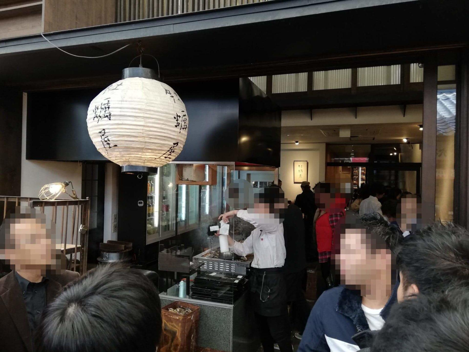 広島県宮島『牡蠣屋』の外観写真②