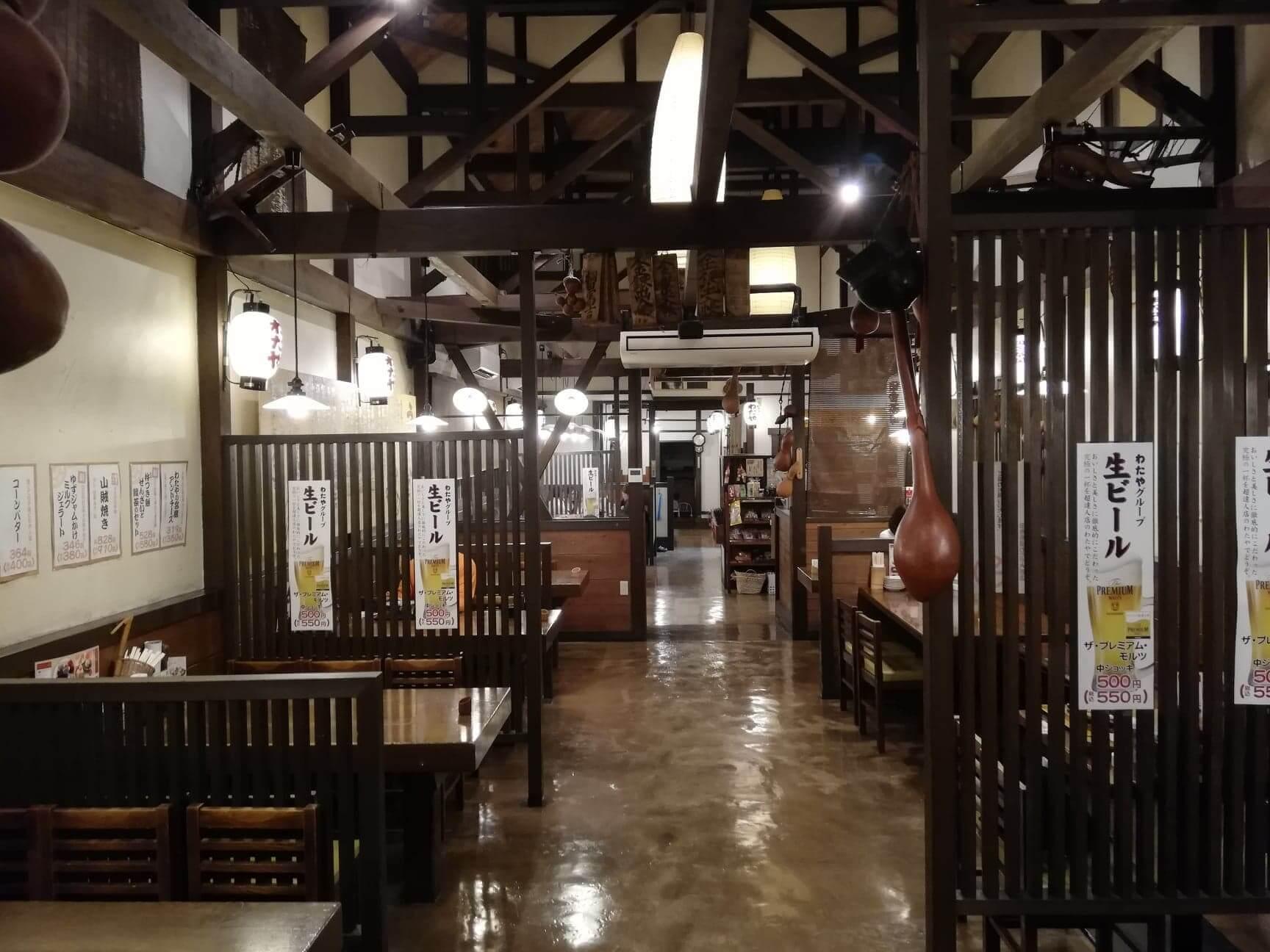 広島県の前空駅『田舎茶屋わたや大野店』の店内写真①
