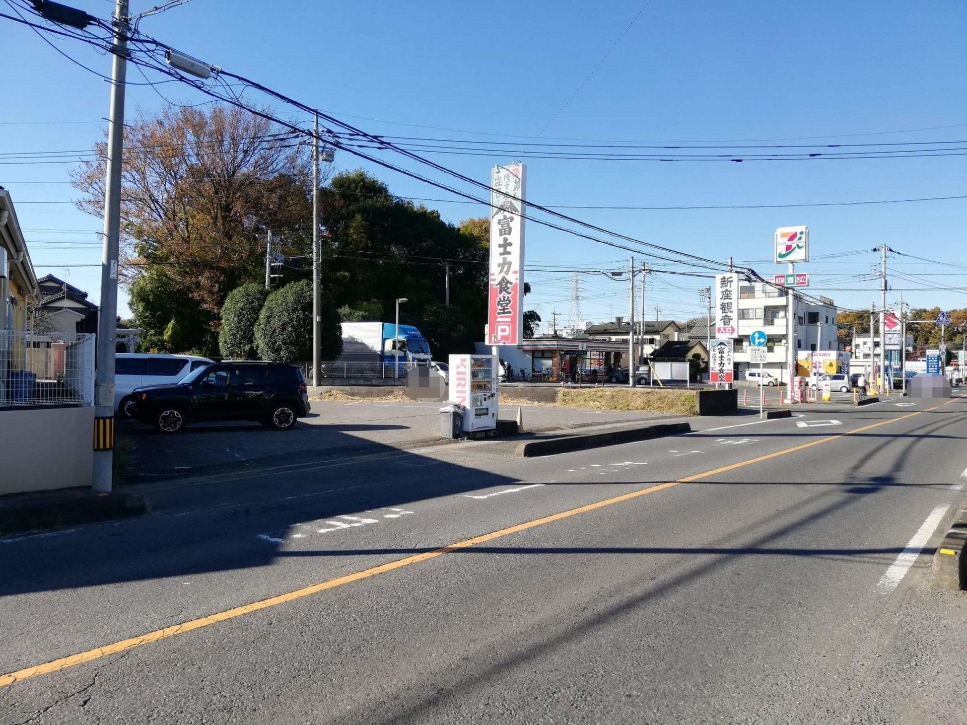 新座『三珍富士力食堂』の駐車場の写真