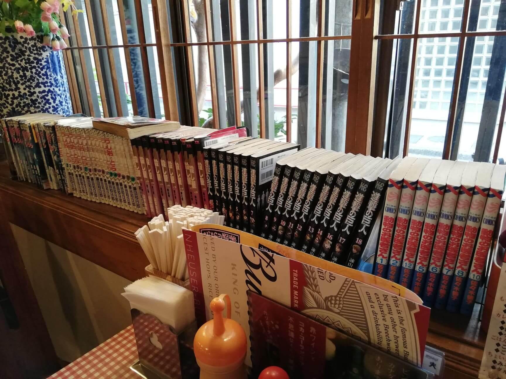 江古田『キッチン男の晩ごはん女の昼ごはん』の店内にあるマンガの写真
