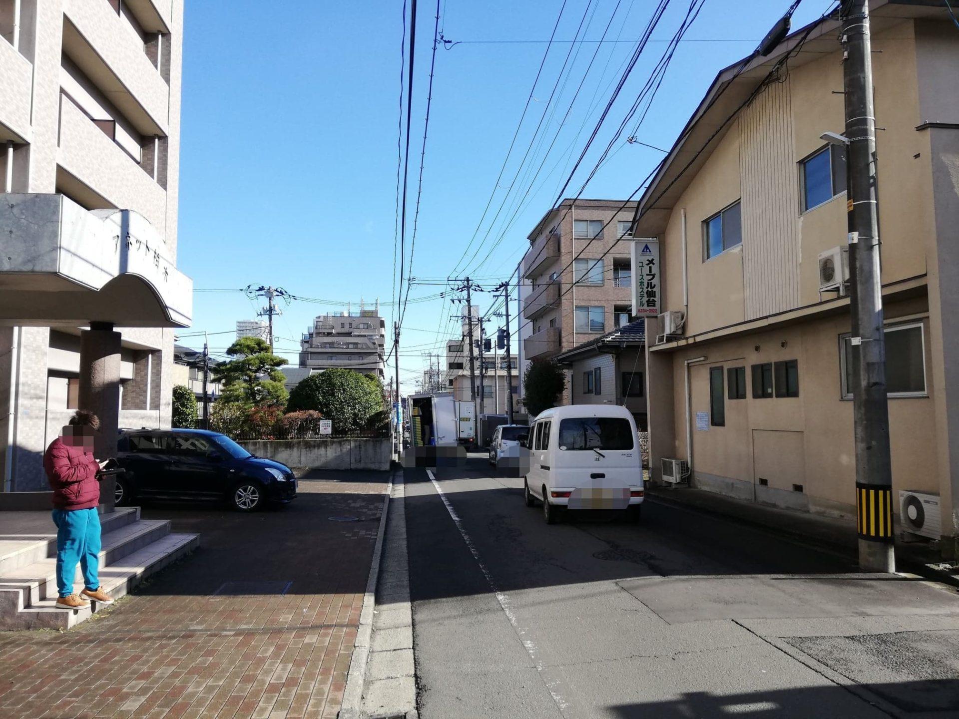 仙台『久美食堂』の周辺写真
