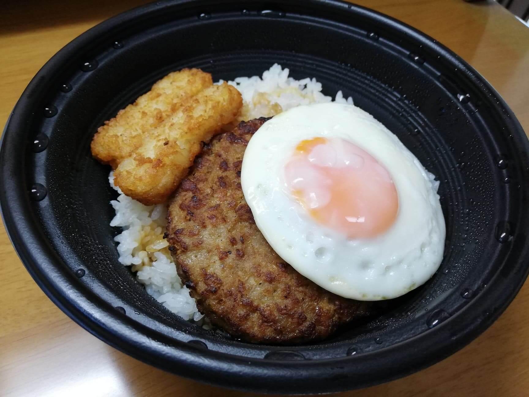 ガストのテイクアウトメニュー『ランチハンバーグロコモコ丼』の写真