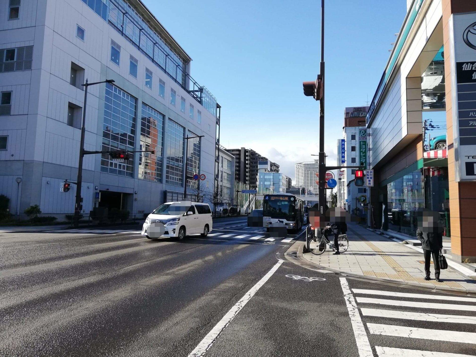 仙台『久美食堂』に行くまでの道のりの写真