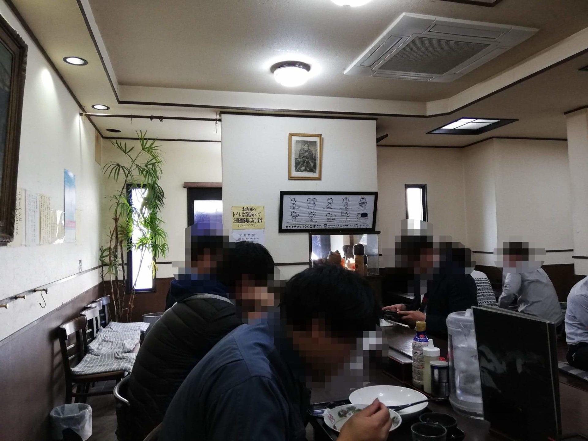仙台『久美食堂』の店内写真