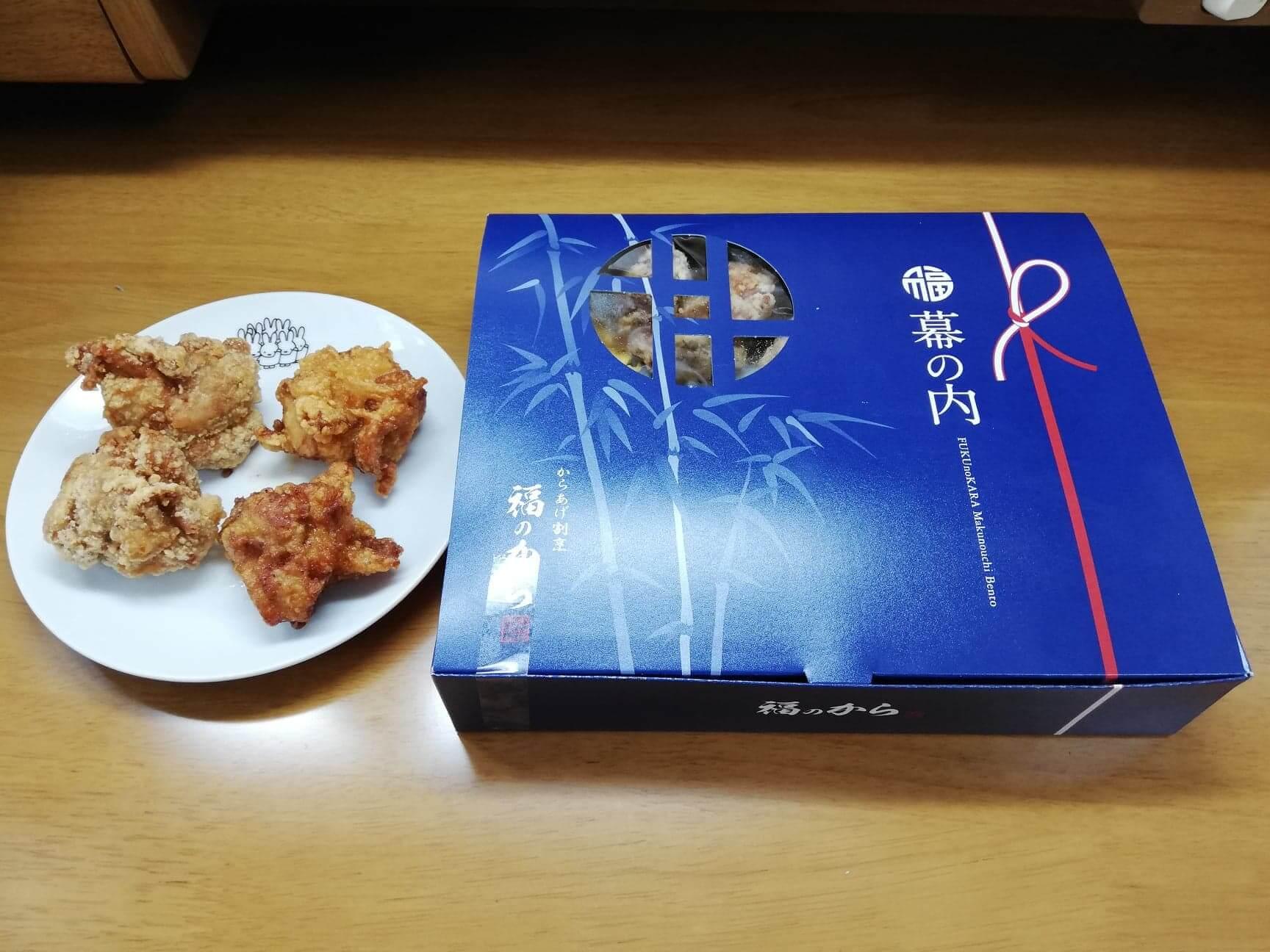 『からあげ割烹福のから』の塩麹からあげ幕の内弁当と単品唐揚げの写真