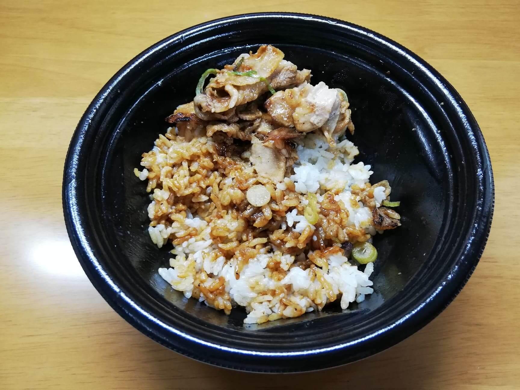 吉野家の『スタミナ超特盛丼』の写真