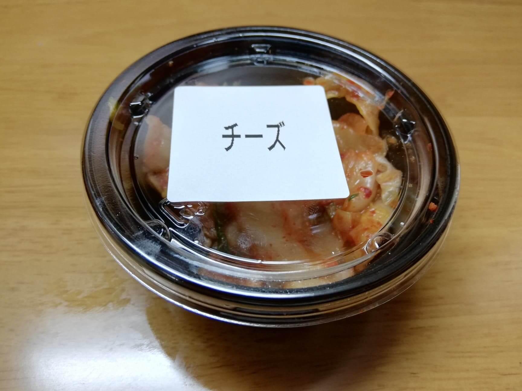 吉野家のキムチの写真