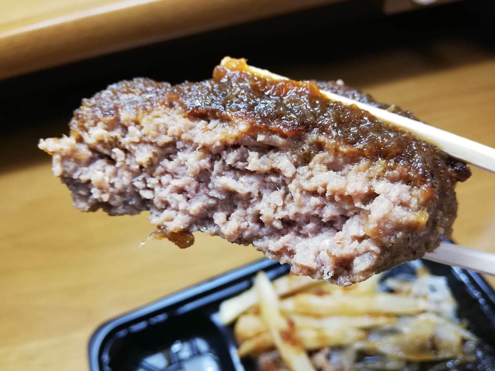 ブロンコビリーの『ビリーハンバーグ弁当』のハンバーグを箸で持ち上げている写真