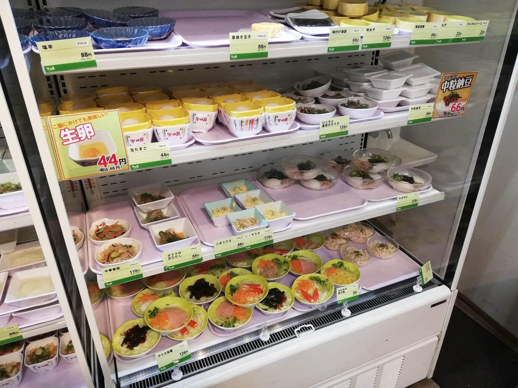 宮城県仙台市『大衆食堂半田屋東口BiVi店』の店内にある商品の写真