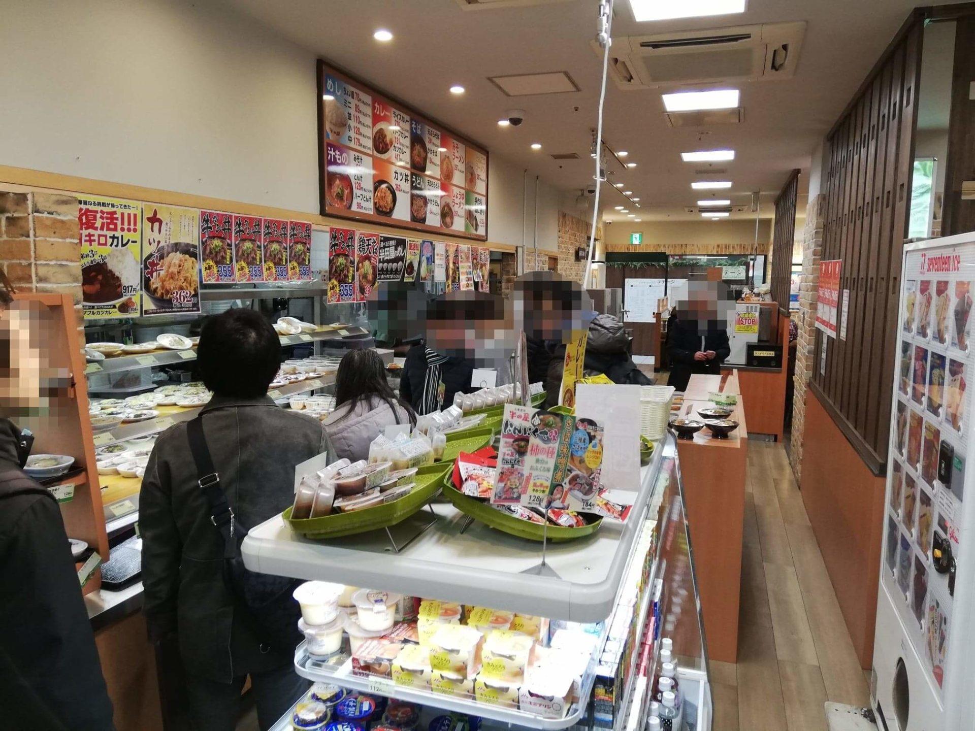 宮城県仙台市『大衆食堂半田屋東口BiVi店』の店内写真